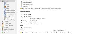Custom Help - Entity Level